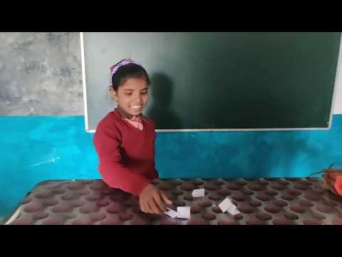 पर्यायवाची / खेल खेल में पढ़ाई Activity Based Teaching / Mamta Ankit