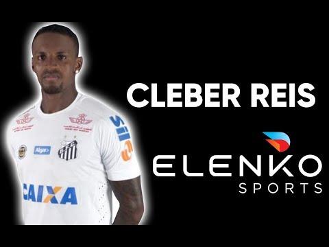 CLEBER REIS - DEFENDER - SANTOS - SP - 2017