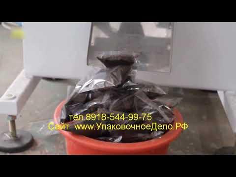 Продаются отходы полиэтилена