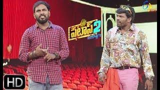 Patas 2 | Sai Ram & Jagan Performance | 14th June 2019 | ETV Plus