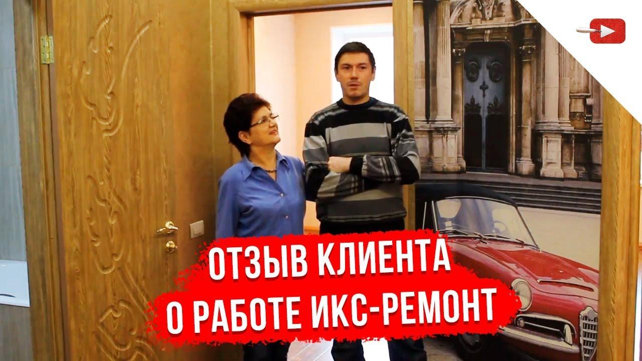 Хаски центр Аквилон г.Челябинск - YouTube