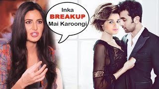 Katrina Kaif's SHOCKING Reaction On Ranbir Kapoor & Alia Bhatt Breakup