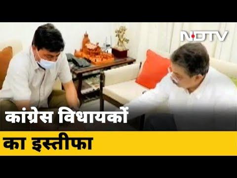 Gujarat में Rajya Sabha चुनाव से पहले Congress को झटका