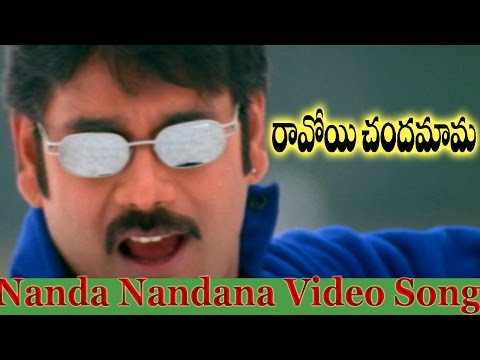 Ravoyi Chandamama Movie || Nanda Nandana Video Song ||  Nagarjuna Akkineni,Anjala Zhaveri