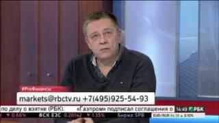 НОВОЕ!Степан Демура - В 2017 ЛЮДИ ОСТАНУТСЯ НИ С ЧЕМ!