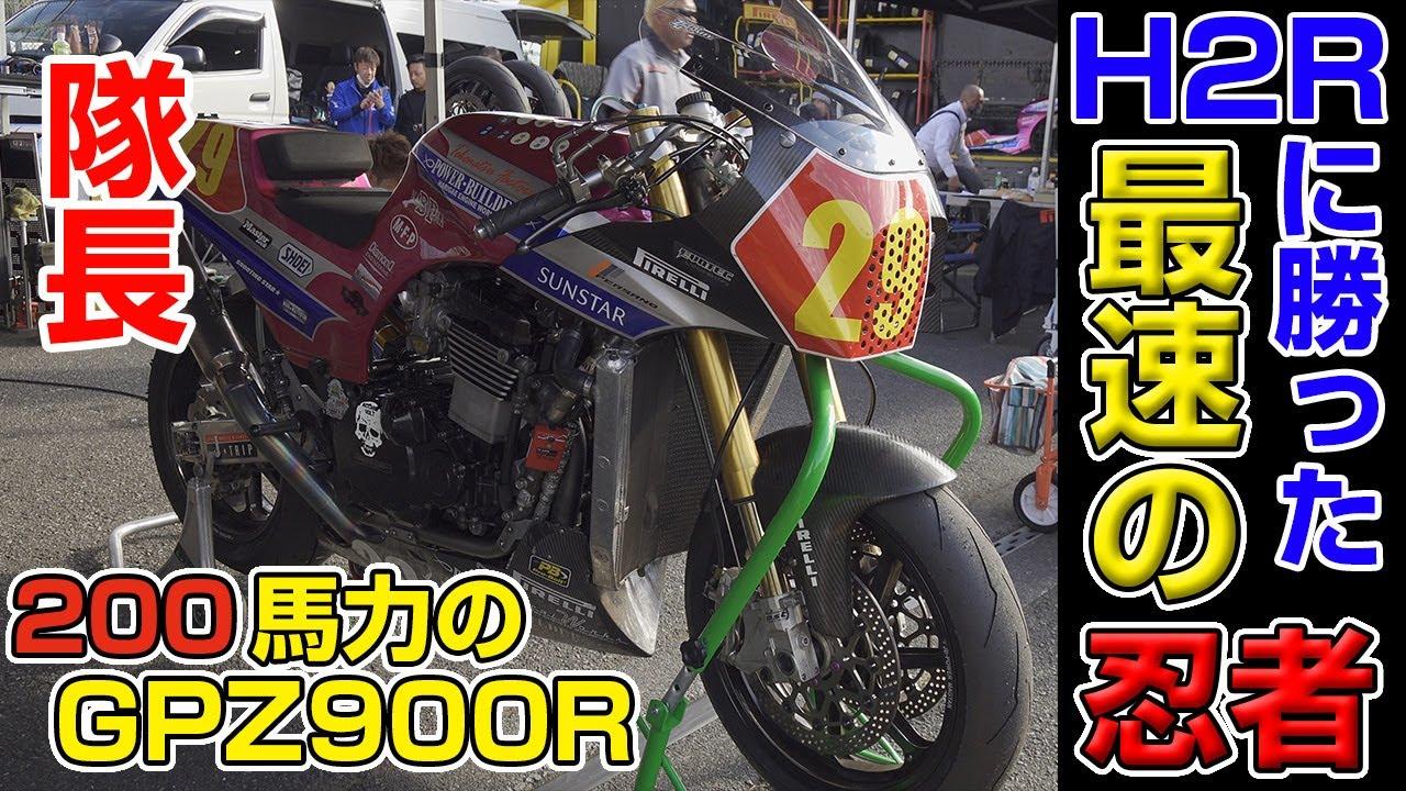 最速のGPZ900R テイストオブツクバのキング!隊長!