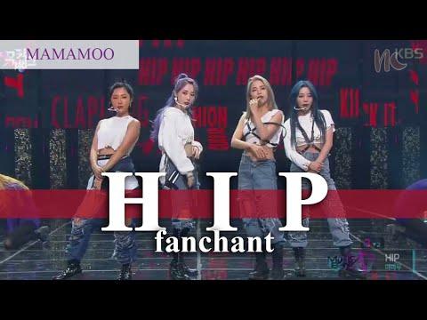 (FANCHANT) MAMAMOO - 'HIP' Lyrics Rom/Eng