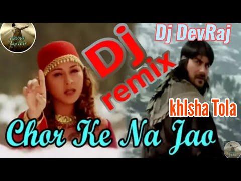 Chod Ke Na Ja O Piya Tujhko Maine Ye Dil De Diya DJ Devraj Babu