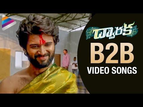 Dwaraka Telugu Movie Back 2 Back Video Songs | Vijay Devarakonda | Pooja Jhaveri | Telugu Filmnagar