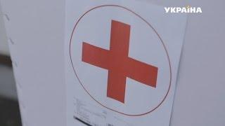 Красный крест (полный выпуск)   Глядач як свідок