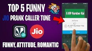 Top 5 Funny Jio Caller Tune | Set Jio Prank Caller Tune | Best Prank Caller Tune