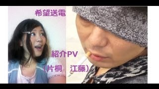 制作:希望送電 cast:片桐夏帆 江藤隆康 BGM:「JK-RAP] 音楽素材屋・...