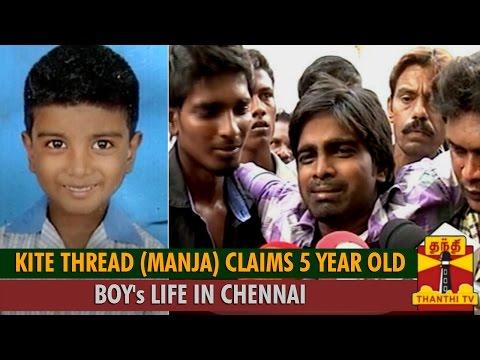 Shocking News : Kite Thread (Manja) Claims 5 Year Old Boy's Life In Chennai - Thanthi TV