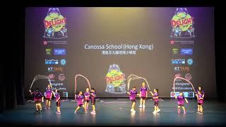 Publication Date: 2018-07-14 | Video Title: 【香港花式跳繩大匯演2018】Canossa School