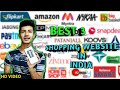 Best Online Shopping website in India 🔥🔥 🔥 | Available International product in Cheap price