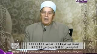 بالفيديو.. داعية إسلامي: استخدام جوزة الطيب في الطعام حلال