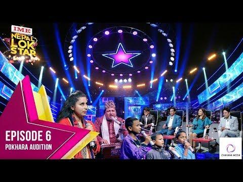 Nepal Lok Star   Season 1 Episode 6   Pokhara Auditions