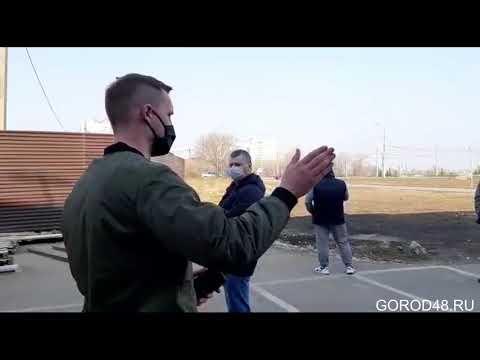 В Липецке закрыли «Апельсин»