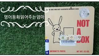 [영어동화읽어주는엄마]not  a box 어린이영어 원…