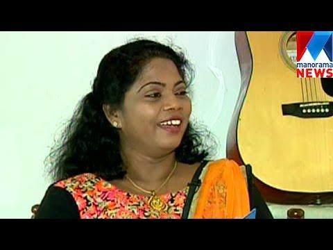 Singer - Minmini  | Manorama News