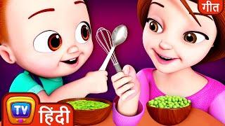 माँ की मदद गाना (Helping Mommy Song) - Hindi Rhymes for Kids - ChuChu TV