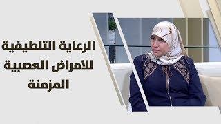 د.وفاء أحمد - الرعاية التلطيفية للامراض العصبية المزمنة
