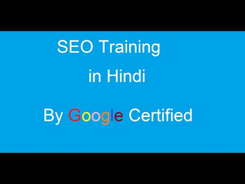 SEO Training in Hindi | SEO Training for Beginners Part #1