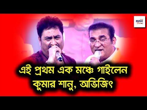Zindagi Ka Safar Hai Ye Kaisa Safar | Kumar Sanu & Abhijeet | Kishore Kumar
