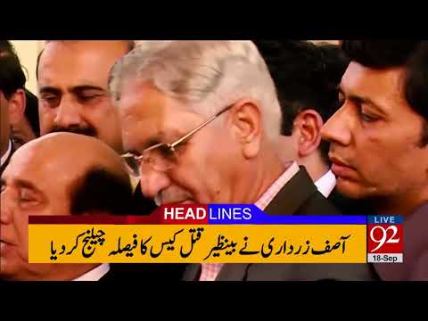 92 News Headlines 09:00 PM - 18 September 2017 - 92NewsHDPlus