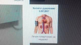 Пульс давление сердце биение)))(Лалка жот хехехее..., 2014-01-27T20:12:57.000Z)