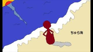 赤土団体の為に作ったけど音痴すぎてボツになったオリジナル曲。 MV作っ...
