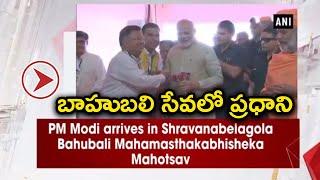 Modi at Shravanabelagola for