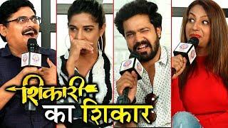 Shikari Ka Shikar | Shikari Marathi Movie 2018 | Mahesh Manjarekar, Viju Mane, Bharat Ganeshpure