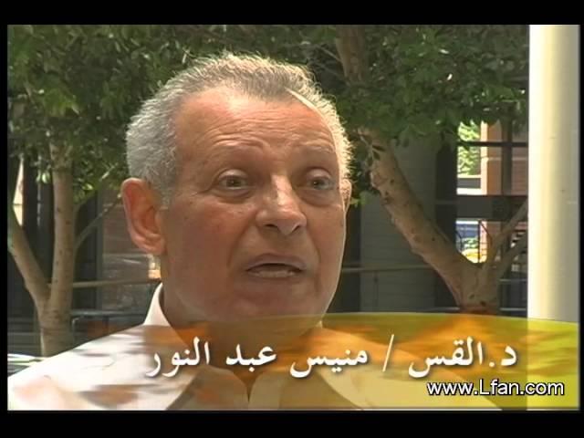 5- من هم المجوس؟