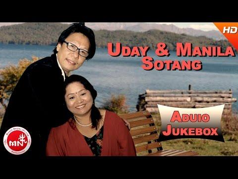 Hits Modern Song Audio Jukebox | Uday Sotang & Manila Sotang