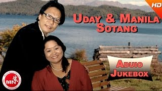 Hits Modern Song Audio Jukebox | Uday Sotang & Manila Sotang