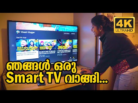 WE PURCHASED A 49 INCH LG SMART TV IN AN OFFER PRICE FROM LIMERICK| IRELAND | Vlog #176