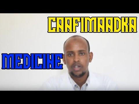 Maa ku medicine dei gehili gapa Medicine, Male Sexual