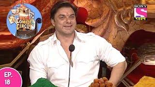kapil in kahani comedy circus ki