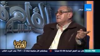 مساء القاهرة - علي الزمر يشرح اسباب انضمام طارق الزمر للاخوان ويوجه رسالة له