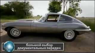 Новая жизнь ретро автомобилей: Jaguar E-Type