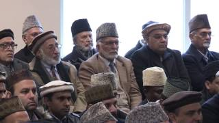 Baitul Ehsan Inauguration Urdu News