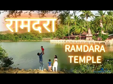 🎪 RAMDARA TEMPLE | PUNE OFFBEAT
