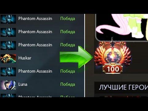 видео: 8000 ММР С НУЛЯ - НОВЫЕ ИМБЫ 7.20c