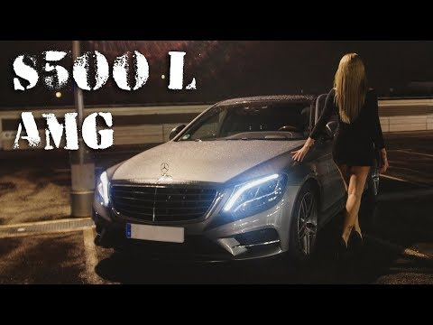 Mercedes S500 L V8 AMG  [4K] - Acceleration -  Carporn - Photoshooting | Knallgas #4