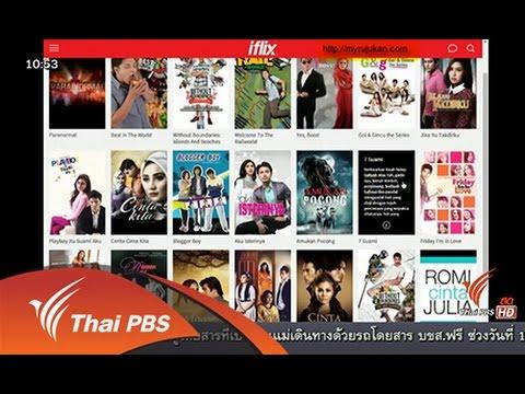 Social Biz :  ธุรกิจดูหนังออนไลน์เจาะตลาดไทย (10 ส.ค. 58)