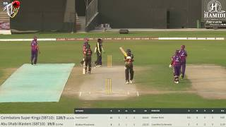 Streaming Live From Sharjah Cricket Stadium - Super 6 Matches