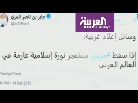 تفاعلكم | أرشيف تويتر يفضح قطر وأحد صحفييها  - 20:54-2019 / 4 / 18