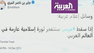 تفاعلكم: أرشيف تويتر يفضح قطر وأحد صحفييها