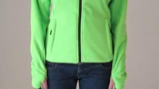 Куртка флисовая женская Elevate Brossard 39483
